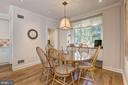 Breakfast Area - 6405 SHADOW RD, CHEVY CHASE