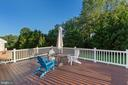 Spacious deck great for enertaining - 14111 PUNCH ST, SILVER SPRING