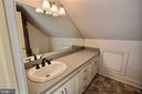 Third floor bathroom - 11 BROOKES AVE, GAITHERSBURG