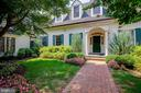 Welcome home! - 1011 N WASHINGTON ST, ALEXANDRIA