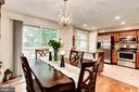 Kitchen Opens Up Beautifully to Dining Room! - 6115 GARDENIA CT, ALEXANDRIA