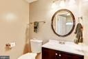 Main Level Half Bathroom - Great for Guests! - 6115 GARDENIA CT, ALEXANDRIA