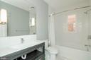 1st. Floor Bath - 1307 LONGFELLOW ST NW, WASHINGTON