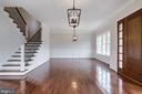 Open foyer leads to living and dining rooms. - 2054 ARCH DR, FALLS CHURCH