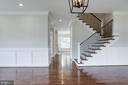 Chair rail and double-shadow box trim in LR/DR. - 2054 ARCH DR, FALLS CHURCH