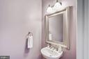 Powder Room - 1418 N RHODES ST #B122, ARLINGTON