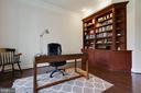 Home Office with Built-ins - 26479 BARTON PARK CT, CHANTILLY