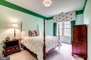 Bedroom #2 w/attached full bath - 43546 FIRESTONE PL, LEESBURG