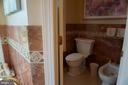 Private toilet closet with bidet - 120 QUAIL LN, NEW MARKET