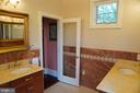 Luxurious marble and cabinetry - 120 QUAIL LN, NEW MARKET
