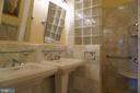 Impressive guest bath - 120 QUAIL LN, NEW MARKET