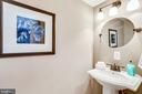 First Floor Half Bath - 1544 8TH ST NW, WASHINGTON