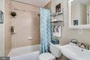 Second Full Bathroom - 1544 8TH ST NW, WASHINGTON