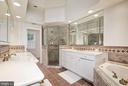 Owner's Bathroom - 3308 WOODLEY RD NW, WASHINGTON