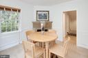 Breakfast Room with Fireplace - 5016 LOUGHBORO RD NW, WASHINGTON