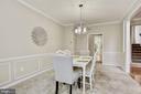 Dining Room - 42944 DEER CHASE PL, ASHBURN