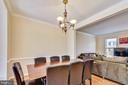 Dining/Living room combo - 20969 PROMONTORY SQ, STERLING