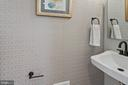 Powder Bathroom - 1511 FOXHALL RD NW, WASHINGTON