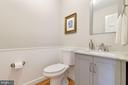 Renovated powder room - 5304 KAYWOOD CT, FAIRFAX