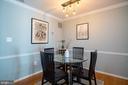 Dining Room w/ Gorgeous Hardwoods - 1952 N CLEVELAND ST #1, ARLINGTON