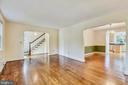 Inviting Living Room w/ great flow! - 912 W BRADDOCK RD, ALEXANDRIA