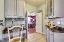 Butler's Pantry - 1221 ADMIRAL ZUMWALT LN, HERNDON
