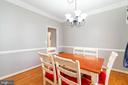 Dining Room - 32 TAVERN RD, STAFFORD