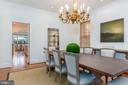 Spacious Dining Room off Kitchen for Entertaining - 2848 MCGILL TER NW, WASHINGTON
