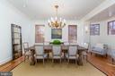 Hardwood Floors, Recessed Lighting, Bay Window - 2848 MCGILL TER NW, WASHINGTON