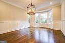 Pretty formal DR w nice millwork - 3206 ROLLING RD, CHEVY CHASE