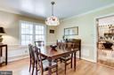 Formal Dining Room - 3800 DENSMORE CT, ALEXANDRIA
