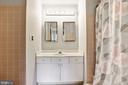En Suite Bath - 10545 CLARKSVILLE PIKE, COLUMBIA