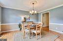 Crown molding and Chair rails in Dining Rm! - 6846 CREEK CREST WAY, SPRINGFIELD