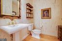 Half Bath - 112 CARROLL CIR, FREDERICKSBURG