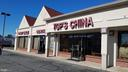 Nearby Chinese Restaurant - 5216 OLD MILL RD, ALEXANDRIA