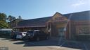 Short stroll to El Paso  with Outdoor Dining - 5216 OLD MILL RD, ALEXANDRIA