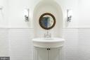 Second Half Bath - 2848 MCGILL TER NW, WASHINGTON
