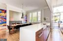 Kitchen and Dining Room - 2019 R ST NW, WASHINGTON