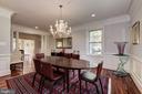 Separate Dining Room, beautiful moldings - 3 BULLARD CIR, ROCKVILLE