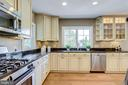 Maple cabinets, granite counters and drop-in sink - 307 KENTUCKY AVE, ALEXANDRIA