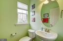 Powder Room - 742 COBBLER PL, GAITHERSBURG