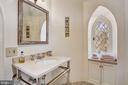 Bedroom 3 en-suite Bath - 2728 32ND ST NW, WASHINGTON