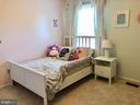 2nd Bedroom - Carpet - 2 years old - 9505 COUNTRY ROADS LN, MANASSAS