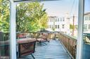 Dine Al Fresco on the Deck - 1828 POTOMAC AVE SE, WASHINGTON