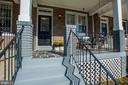 Welcome Home! - 1828 POTOMAC AVE SE, WASHINGTON