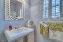 Bath - 126 HARRISON CIR, LOCUST GROVE