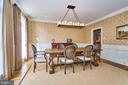Custom Moldings Throughout - 1607 FIELDING LEWIS WAY, MCLEAN