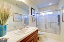 HALL BATH ON THE UPPER LEVEL - 2669 BROOK VALLEY RD, FREDERICK