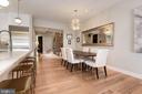 Dining Room/Kitchen - 624-1 8TH ST NE #201, WASHINGTON