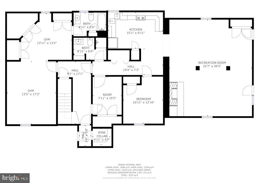 Lower Level Floor Plan - 12580 HALL SHOP RD, FULTON